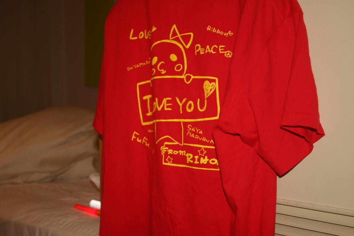 f:id:shuyo:20120917074505j:plain