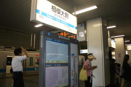 f:id:shuyo:20120917100254j:image