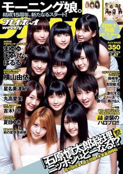 f:id:shuyo:20121106104911j:image
