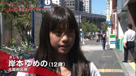 f:id:shuyo:20130401104021j:image