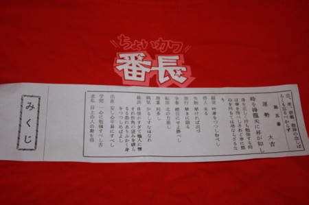 f:id:shuyo:20140106140746j:image