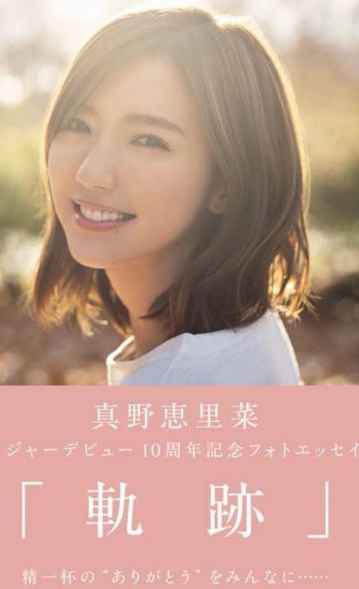 f:id:shuyo:20190318165037j:plain