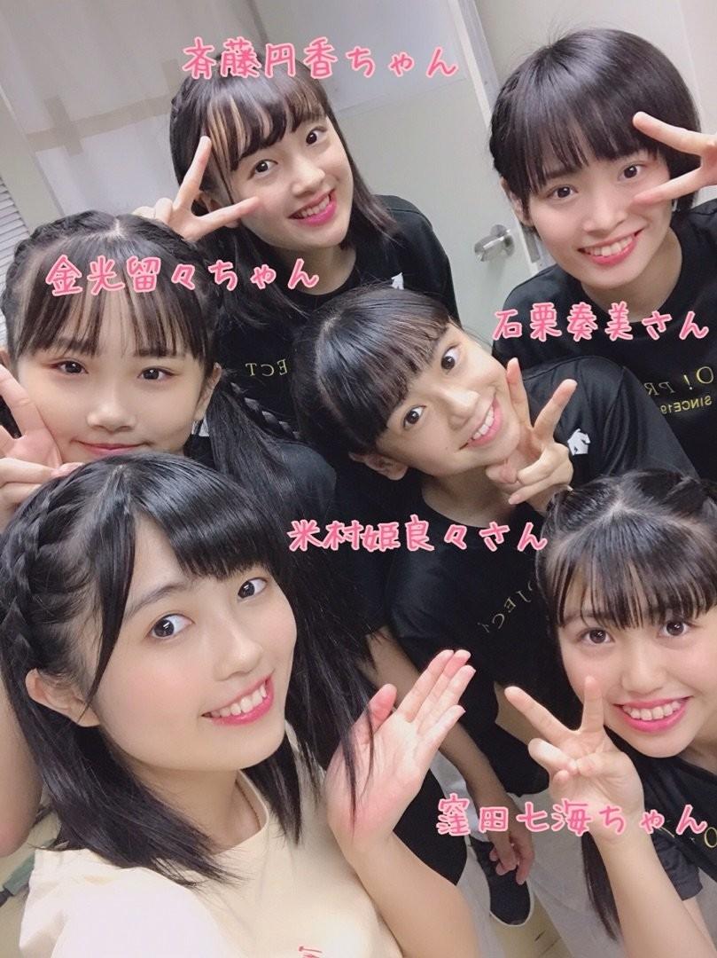 f:id:shuyo:20190715095736j:plain
