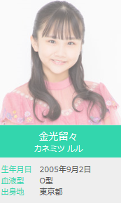f:id:shuyo:20190910093455p:plain