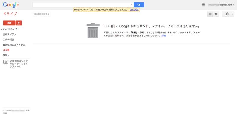 f:id:shuzo_kino:20140422234215p:plain