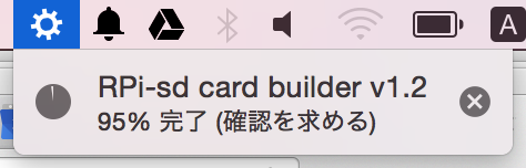 f:id:shuzo_kino:20150505221604p:plain