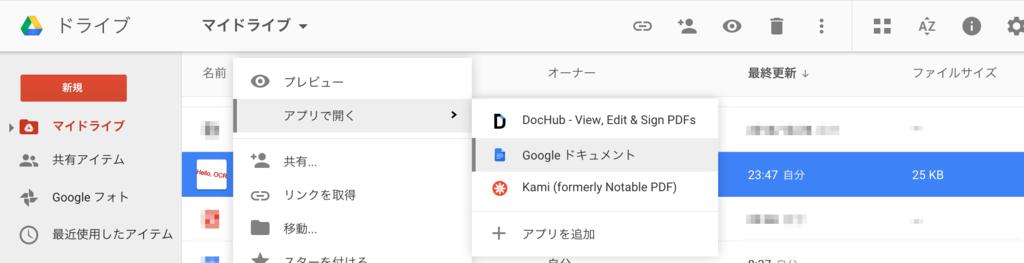 f:id:shuzo_kino:20150910235334p:plain