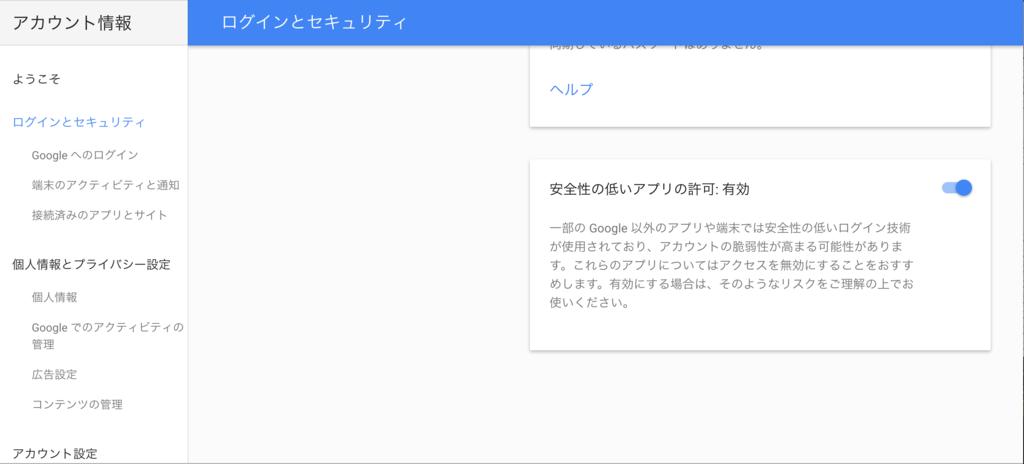 f:id:shuzo_kino:20160727223059p:plain