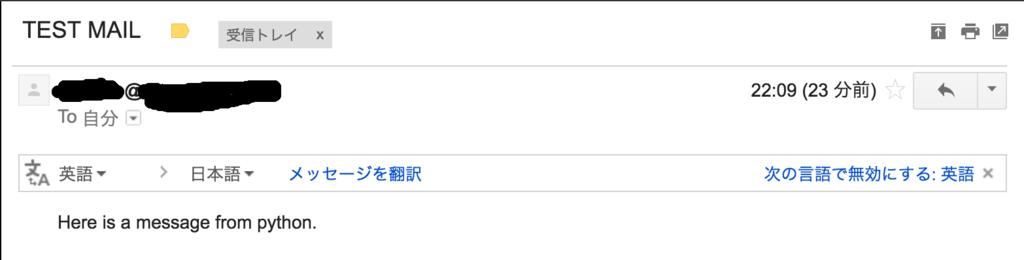 f:id:shuzo_kino:20160727223459p:plain