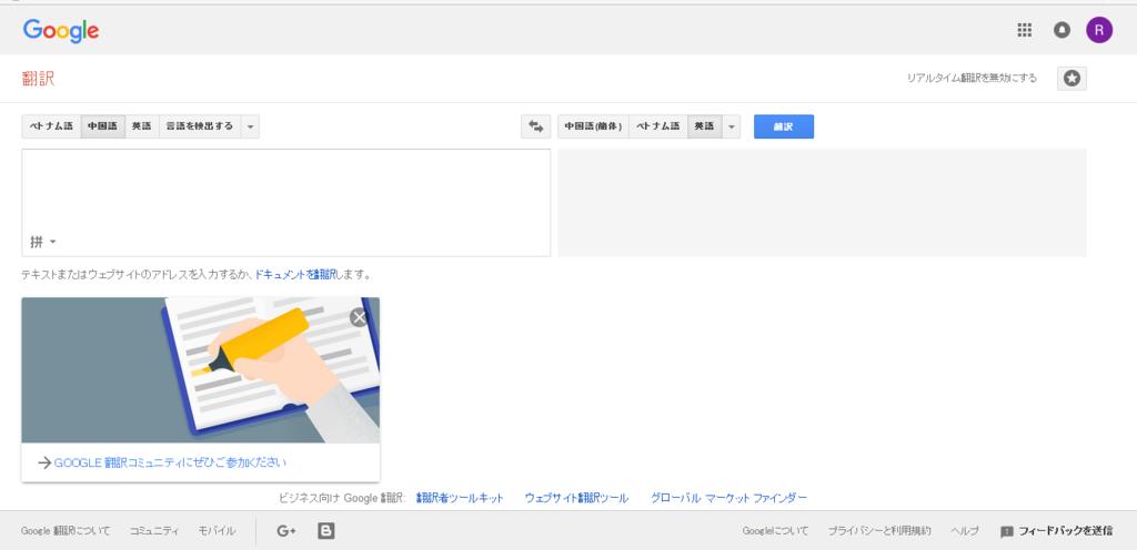 f:id:shuzo_kino:20160819185924p:plain