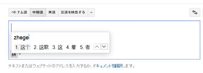 f:id:shuzo_kino:20160819185928p:plain