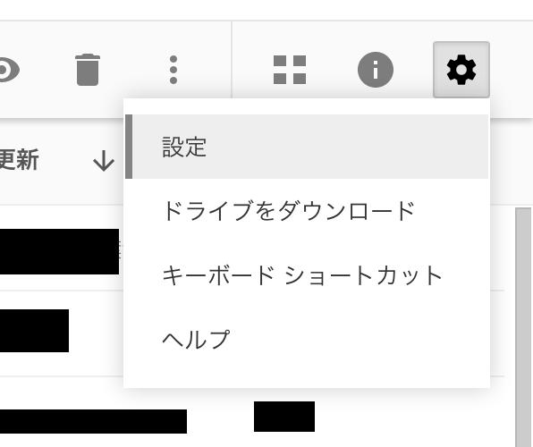 f:id:shuzo_kino:20160827145322p:plain