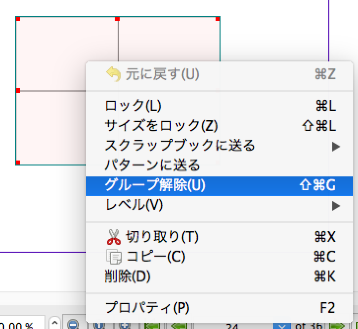 f:id:shuzo_kino:20161229235243p:plain