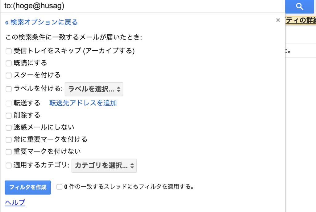 f:id:shuzo_kino:20170106235814p:plain