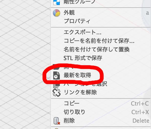f:id:shuzo_kino:20170202231700p:plain