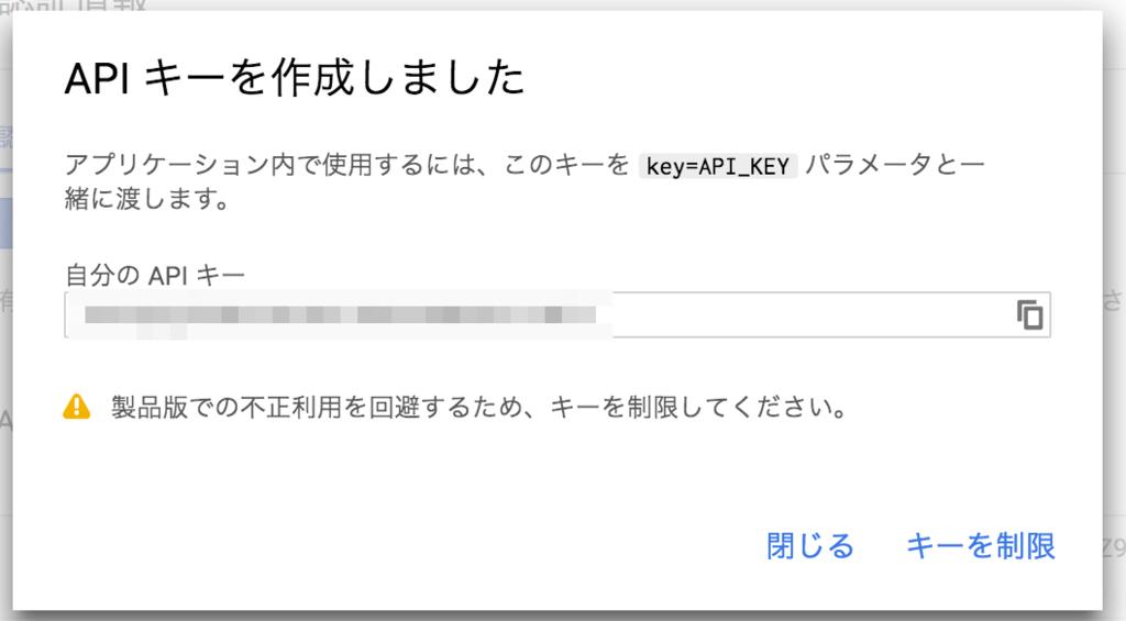 f:id:shuzo_kino:20170301235614p:plain