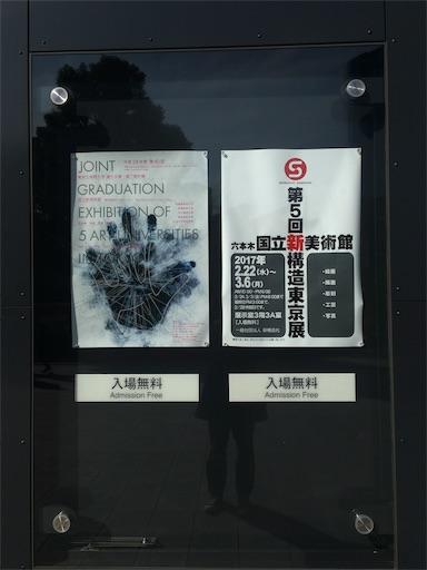 f:id:shuzo_kino:20170304213426j:image