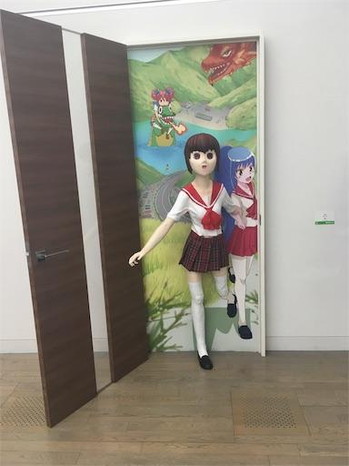 f:id:shuzo_kino:20170304213555j:image