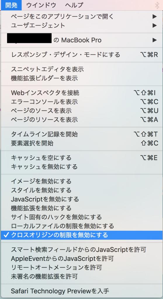 f:id:shuzo_kino:20170310200220p:plain