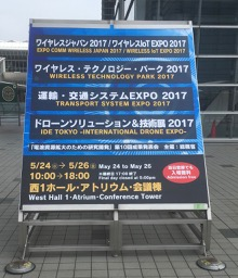 f:id:shuzo_kino:20170525132856j:plain