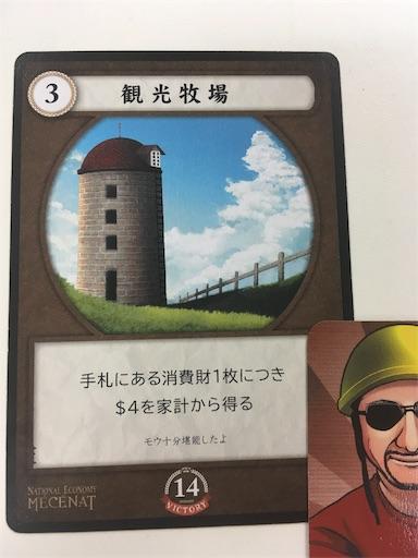 f:id:shuzo_kino:20170615231910j:image