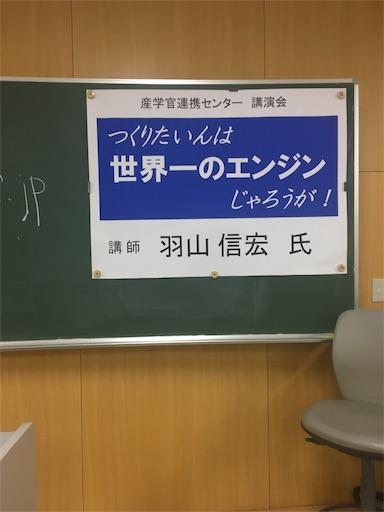 f:id:shuzo_kino:20170707205426j:image