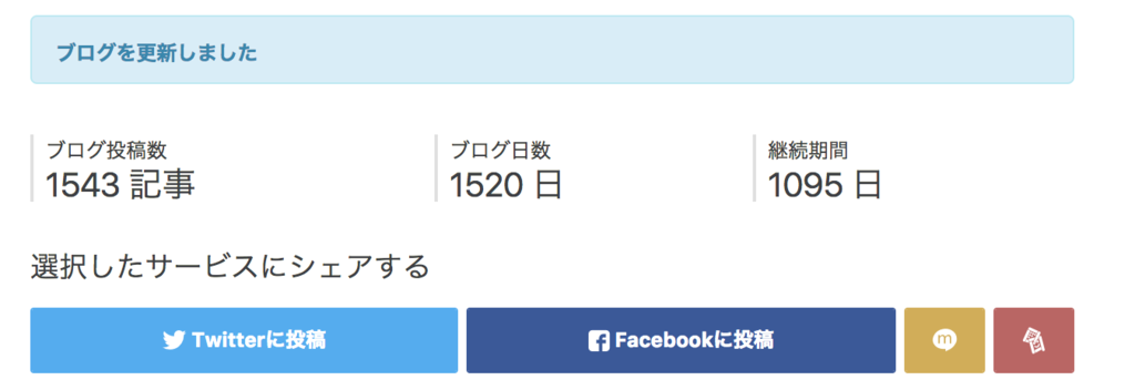 f:id:shuzo_kino:20170801224953p:plain