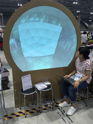 f:id:shuzo_kino:20170805204003j:image