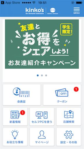 f:id:shuzo_kino:20170811234416p:image