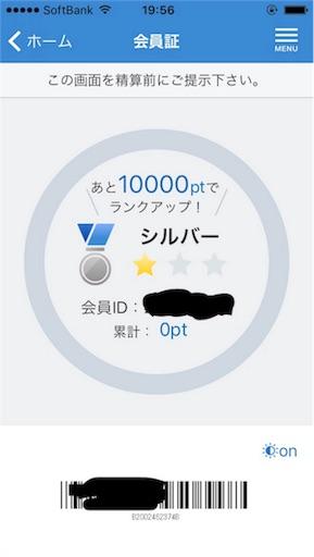 f:id:shuzo_kino:20170811234425j:image