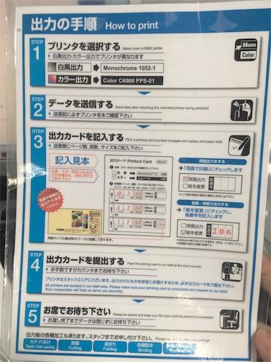 f:id:shuzo_kino:20170811234629j:image