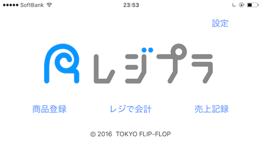 f:id:shuzo_kino:20170813235401p:image