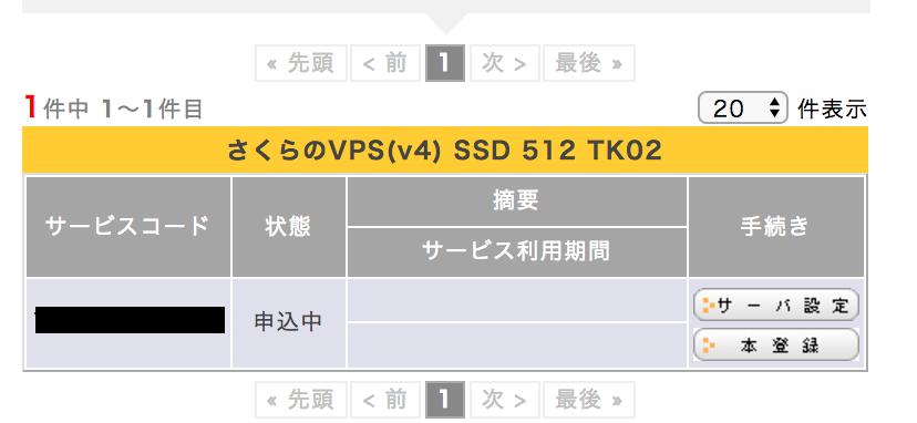 f:id:shuzo_kino:20170817232536p:plain