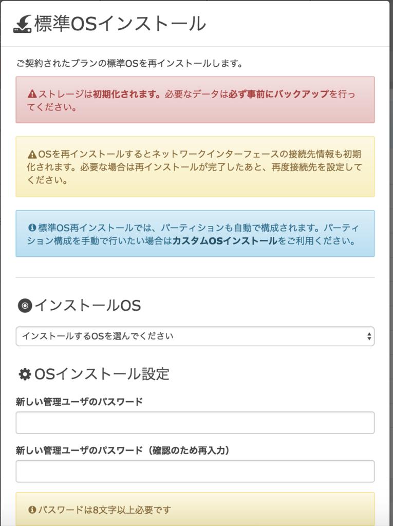 f:id:shuzo_kino:20170818234643p:plain
