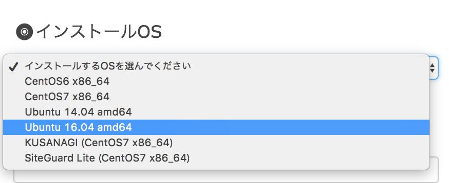 f:id:shuzo_kino:20170818234711p:plain