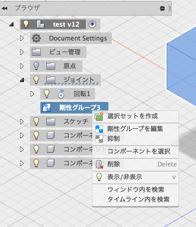 f:id:shuzo_kino:20170903004209p:plain