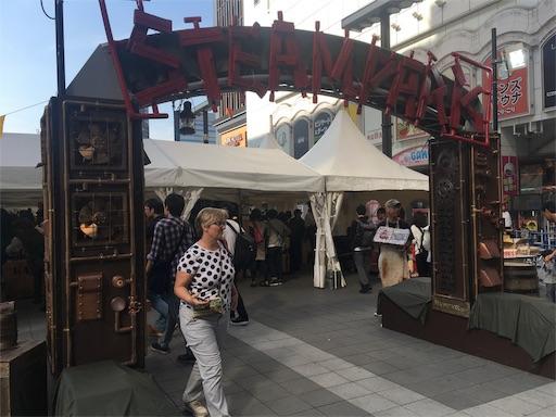 f:id:shuzo_kino:20171009183845j:image