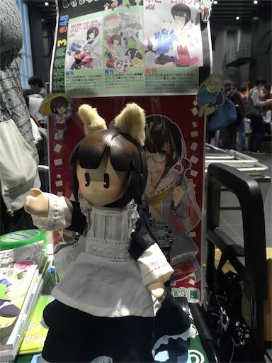 f:id:shuzo_kino:20171022212132j:image