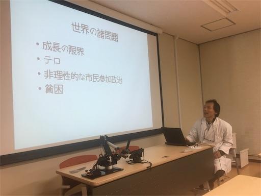 f:id:shuzo_kino:20171029225742j:image
