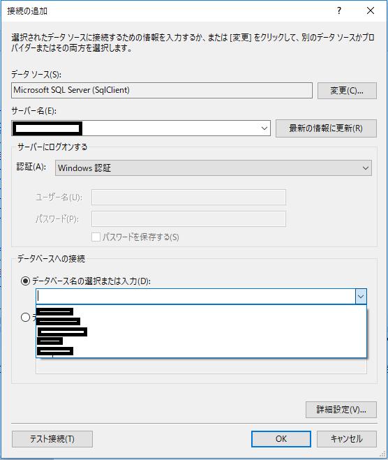 f:id:shuzo_kino:20171030211634p:plain