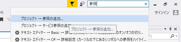 f:id:shuzo_kino:20171118131606p:plain