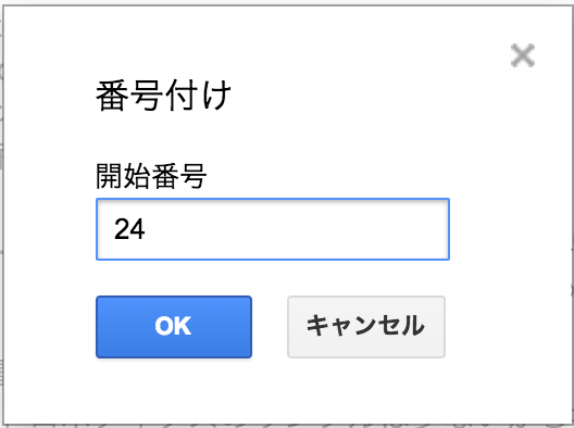 f:id:shuzo_kino:20171208225108p:plain
