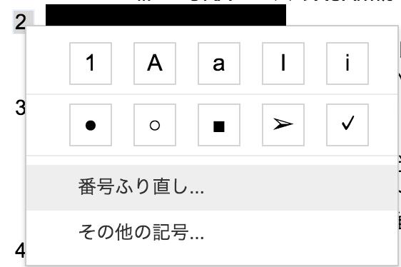 f:id:shuzo_kino:20171208225611p:plain