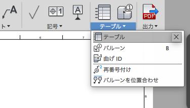 f:id:shuzo_kino:20171209235318p:plain