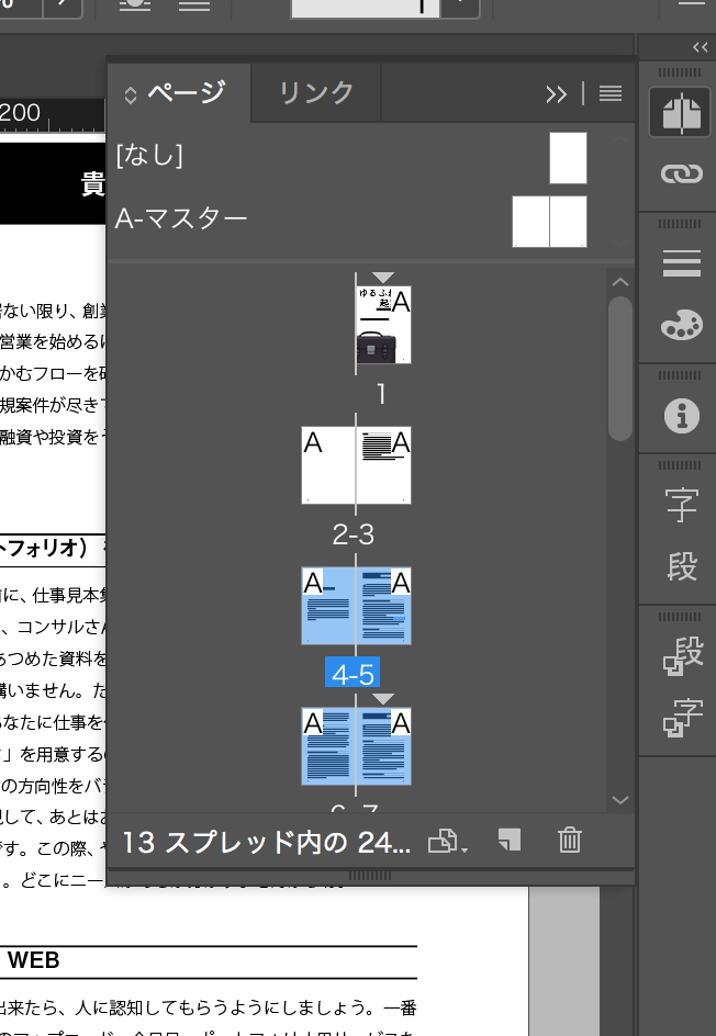 f:id:shuzo_kino:20171215235405p:plain