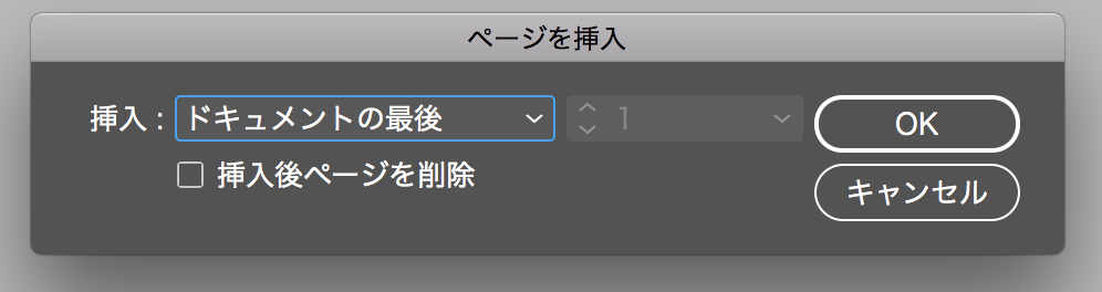 f:id:shuzo_kino:20171215235415p:plain