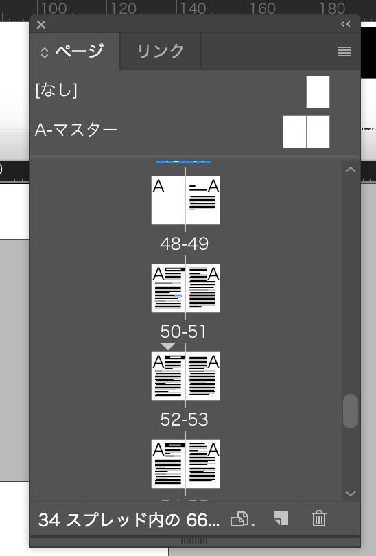 f:id:shuzo_kino:20171215235421p:plain