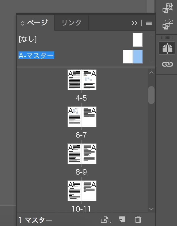 f:id:shuzo_kino:20171216234345p:plain
