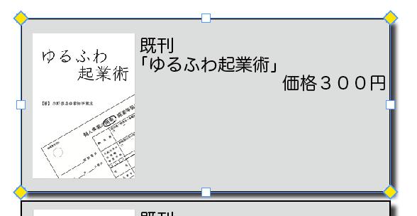 f:id:shuzo_kino:20171230224021p:plain