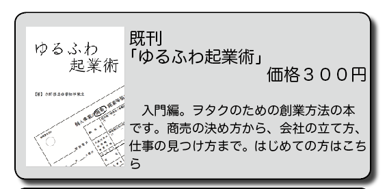 f:id:shuzo_kino:20171230224139p:plain